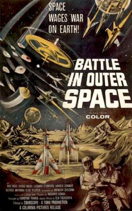 Battle in Outer Space movie poster